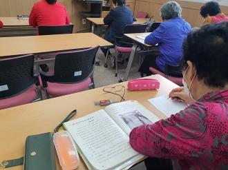 평생교육프로그램 활동사진 - 2021. 4. 22.(목)