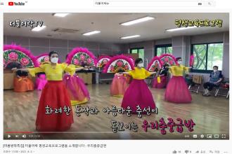 유튜브 더불어락TV  21년 여름방학특집
